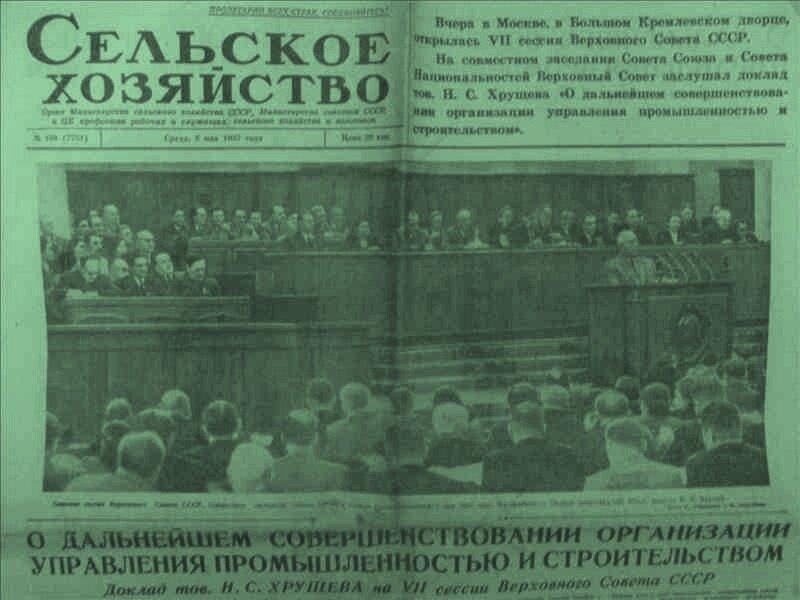 Уничтожение СССР началось в 1953 году с приходом Хрущёва к власти