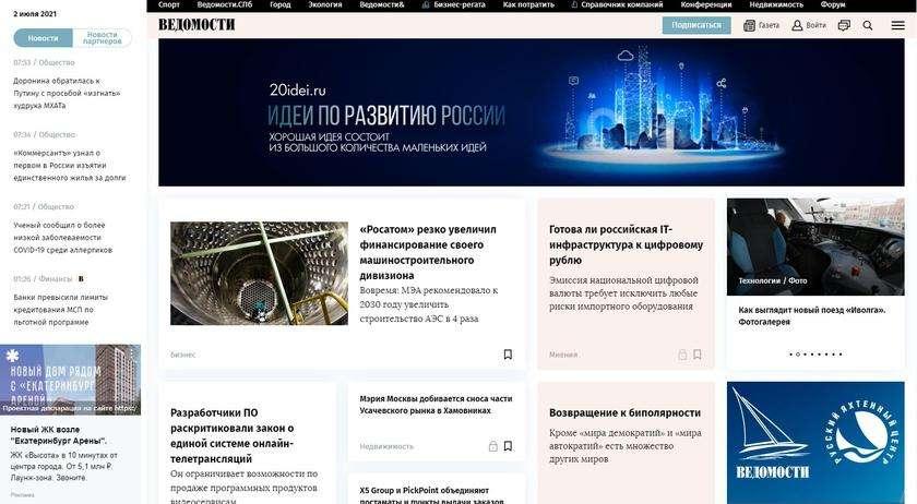 20 идей по закабалению России от малоизвестного бизнесмена не из России