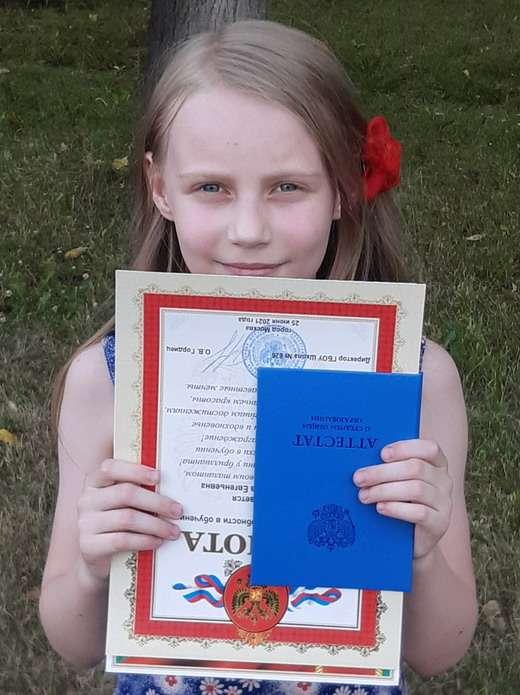 Алиса Теплякова – укор современному школьному образованию