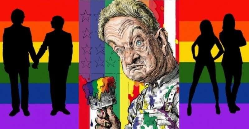 Как структуры Сороса и ему подобных насаждают в России ЛГБТ извращения