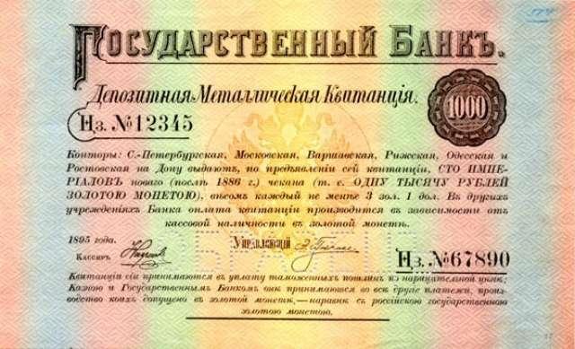 ЦБ РФ попал в ловушку своей политики