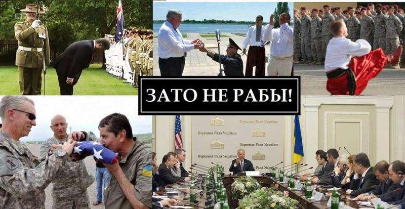 Украина. 30 лет незалежности