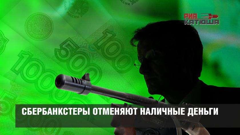 Губернатора Петербурга Белов вводит сегрегацию и дискриминирует непривитых