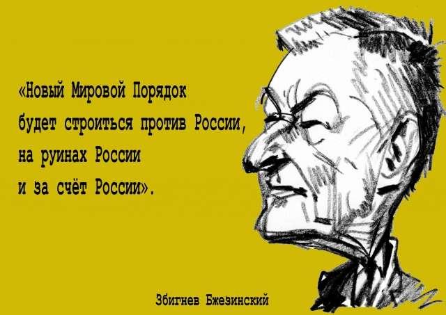 У либералов в России в будущем нет перспектив