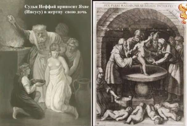 Славяне никогда не приносили человеческих жертв!