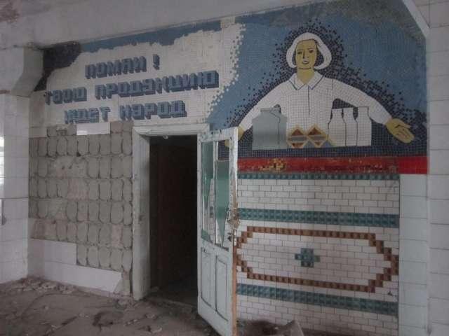 Кому нужна приватизация госсобственности в России?