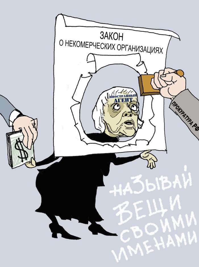 Никита Михалков назвал предателей России