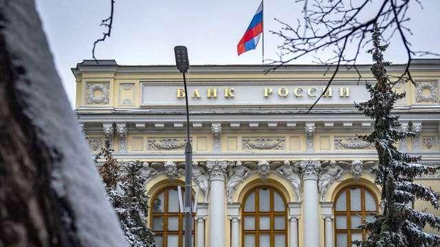 Независимый Центробанк – враг России