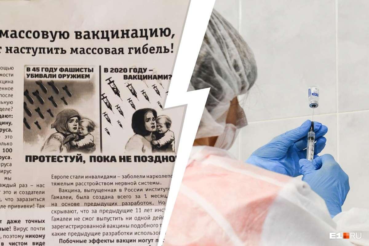 Жадность олигархов из США срывает планы по вакцинации всей планеты