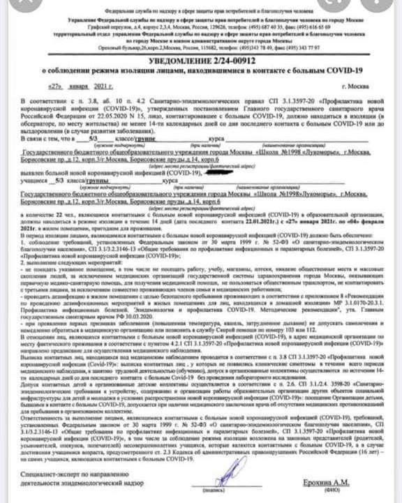 Регионы России включили сегрегация по qr кодам