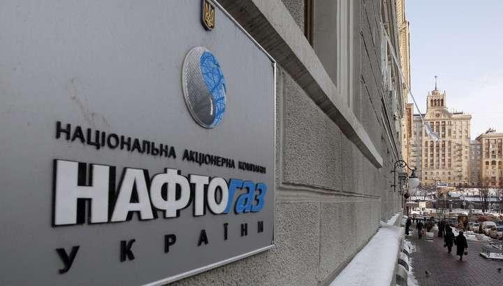 Нафтогаз перевёл предоплату за поставки российского газа в январе 2015 года