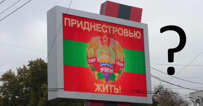 «Молдавский узел»: главная проблема России не молдавские «патриоты», а приднестровские