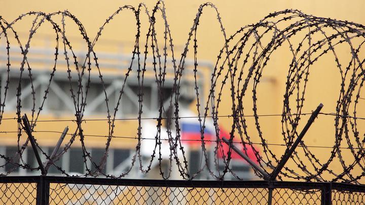 За действия по отчуждению территорий РФ будут сажать на 10 лет