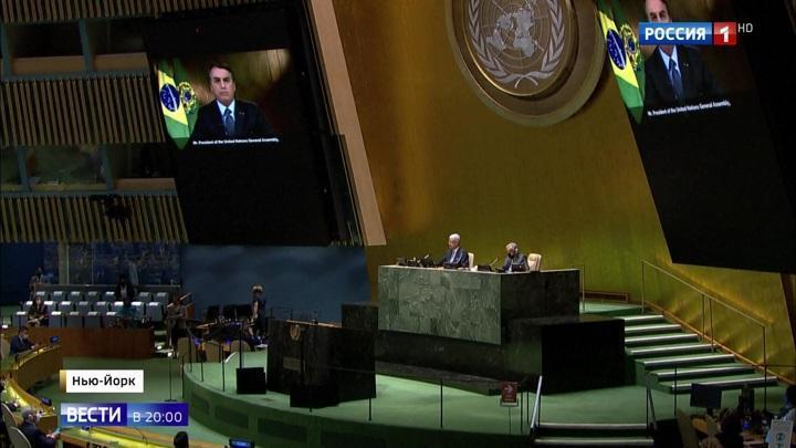 Юбилейное заседание 75-й Генассамблеи ООН: с какими заявлениями выступили лидеры государств