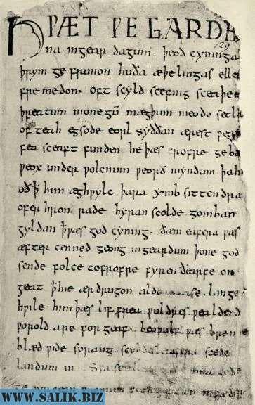 Ни в одной библиотеке мира нет подлинников античных авторов