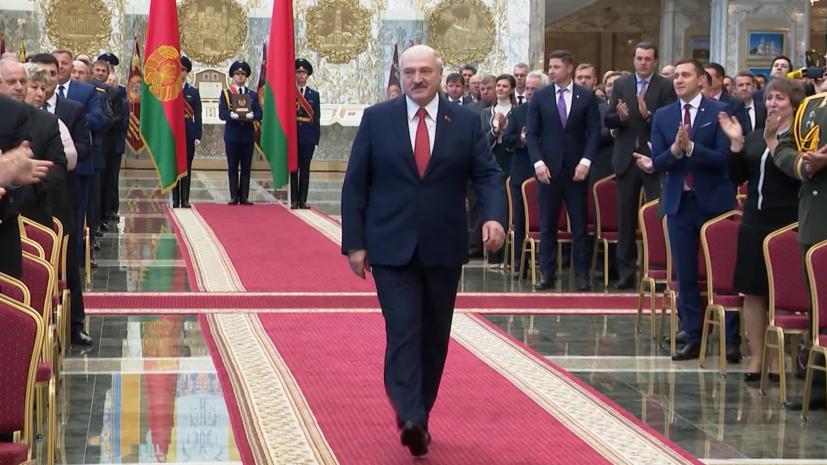 Лукашенко вступил в должность президента Белоруссии: «Это день нашей с вами победы»