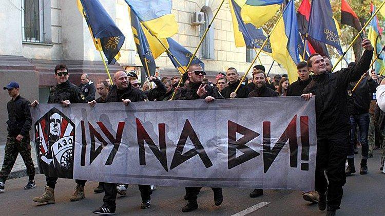 Националисты с Западной Украины выбивают из Одессы звание русского города