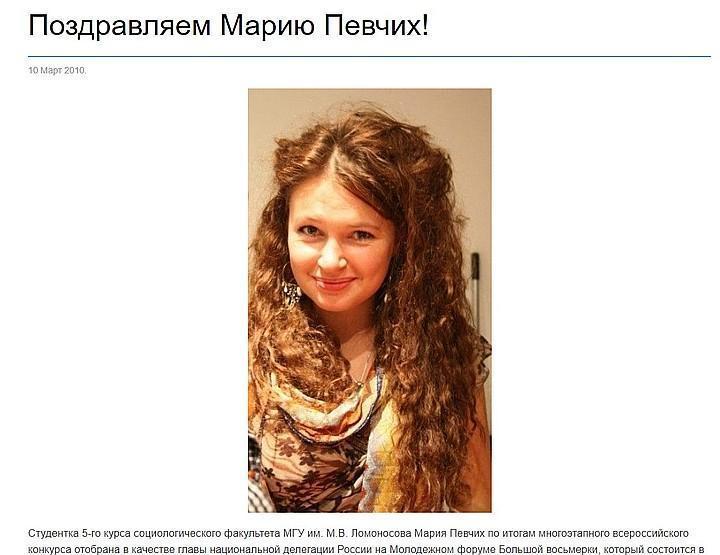 Фото: socio.msu.ru