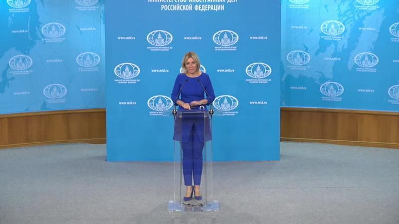 Брифинг Марии Захаровой 23 сентября 2020 года. Полное видео