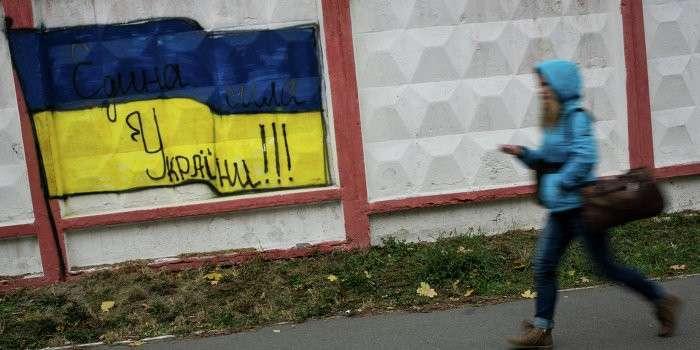 Украинское правительство решило отказаться от социальных расходов