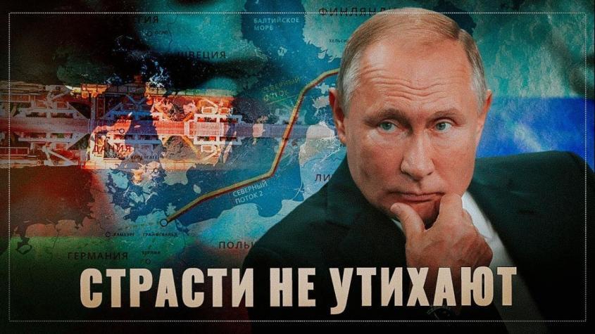 Почему Россия будет грызть и проталкивать