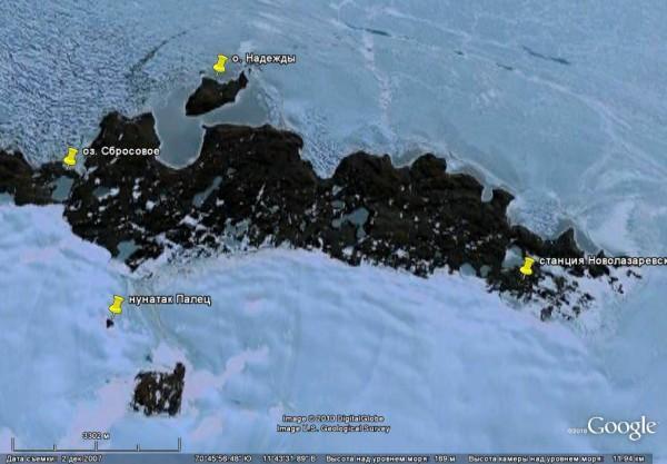 Древние пирамиды Антарктиды. Замалчиваемые артефакты истории