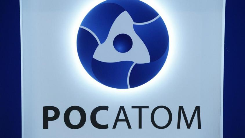Уникальный метод проверки материалов для реакторов АЭС придуман в России