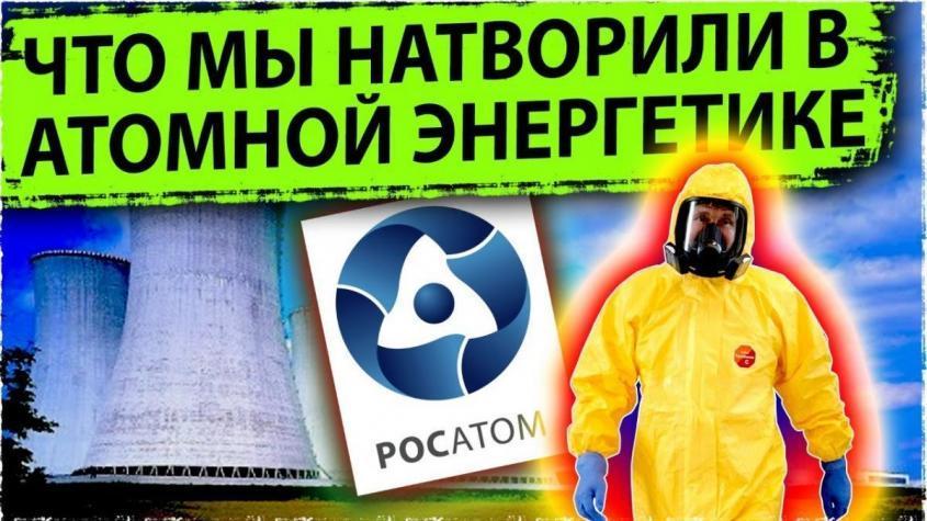 Что Россия достигла в атомной энергетике. Новое транспортное средство в космосе