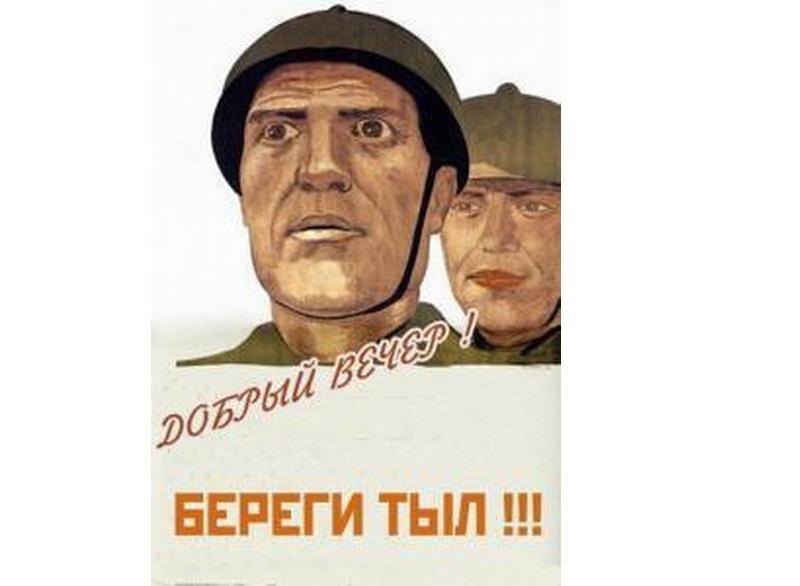 Толерасты заходят с тыла, или двойные стандарты ВКонтакте