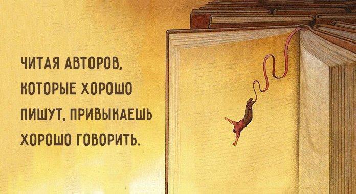 В России эра двоечников настала. И они уже не стесняются ничего