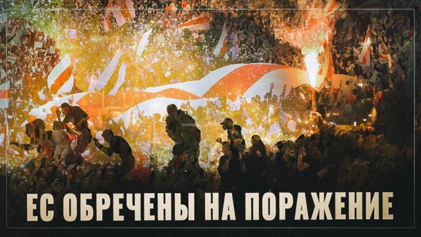 Польше без США и ЕС придется разгребать, то что она натворила