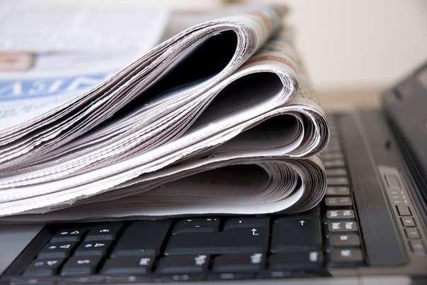 ОНФ: зачем в условиях дефицита бюджета власти Хабаровского края начали издание новой газеты