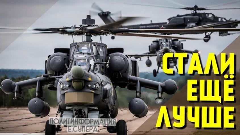 Как операция в Сирии выявила уязвимости военной техники России