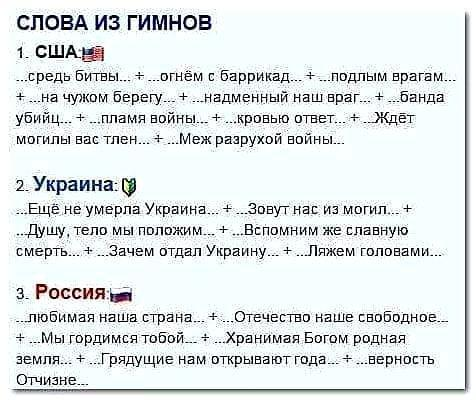 Украина за 30 лет независимости потеряла всё, что досталось от СССР, и превратилась в мусорник