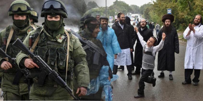 Хасид для Украины страшнее российского «агрессора»