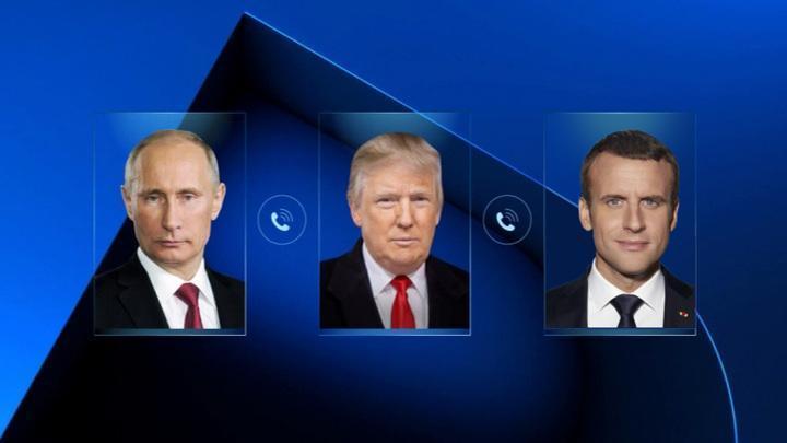 Путин, Трамп и Макрон приняли совместное заявление по ситуации в Карабахе