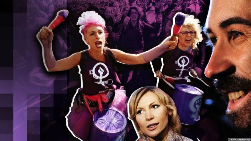 Дегенеративная цивилизация агрессивного феминизма как она есть