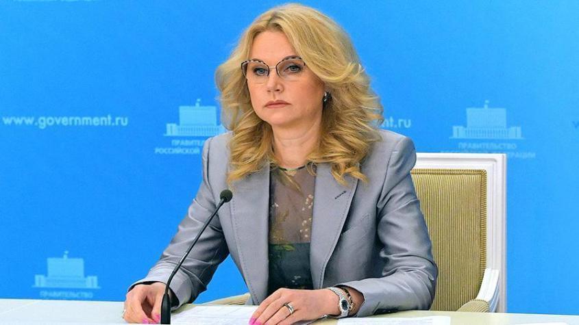 Голикова назвала условие для избежания введения режима самоизоляции