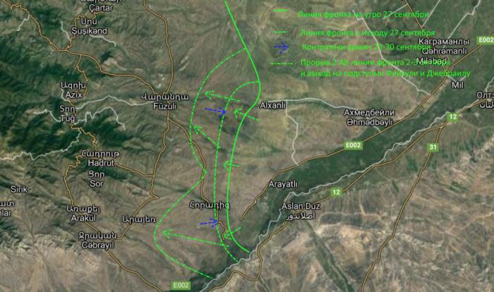 Война в Карабахе 2020 (день седьмой): Армянская армия на грани поражения