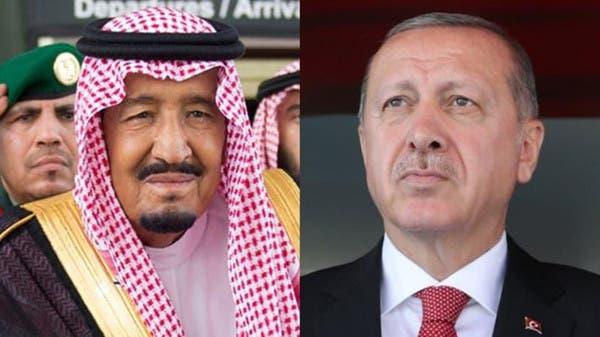 Саудовская Аравия объявила Турции тотальную торговую войну