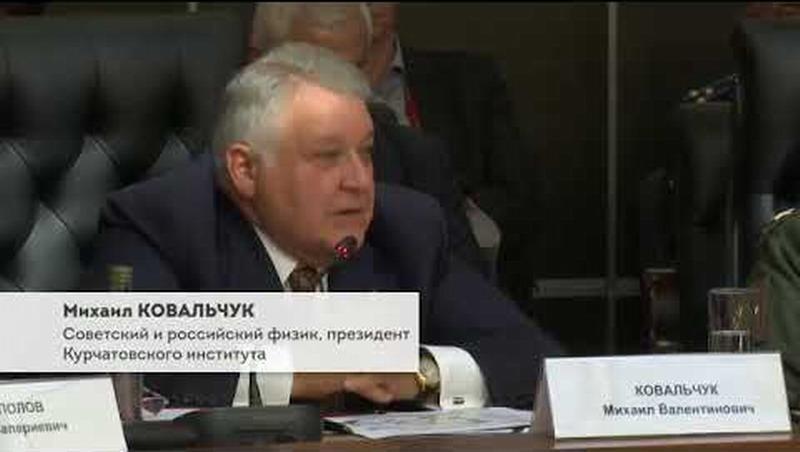 Фрагмент авторской программы Н.Михалкова – Бесогон