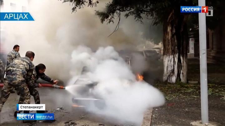 Степанакерт бомбят запрещенными кассетными боеприпасами