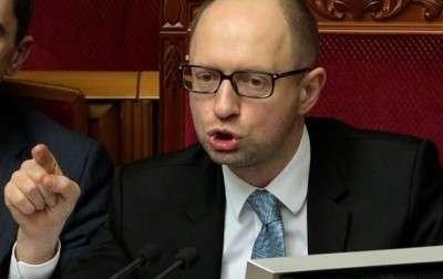 Пояса  затянут на шее: «Пакет реформ» от  импортного правительства Украины.