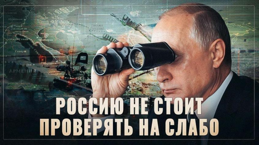Пашинян избрал самую бесперспективную тактику. Россию на слабо не возьмешь