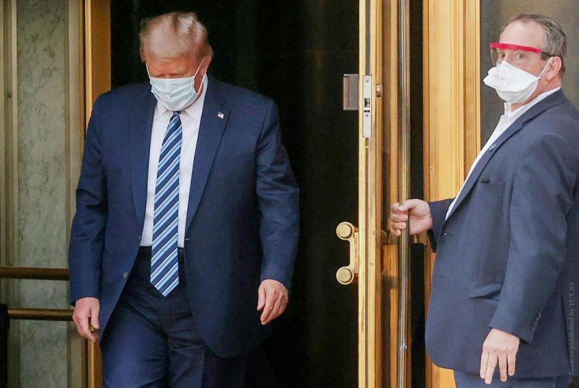 Трамп снимает маску: