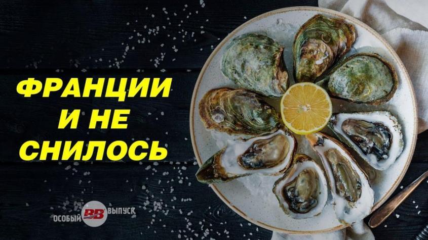 Крым нашёл свою «золотую жилу». Рост производства 300%
