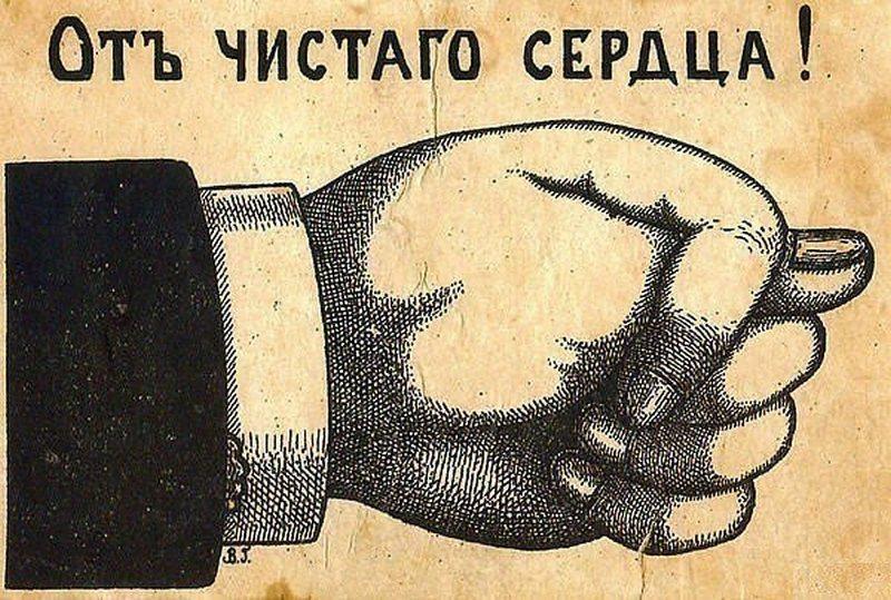 России нельзя помогать Украине, пока киевский режим остаётся нацистским и русофобским