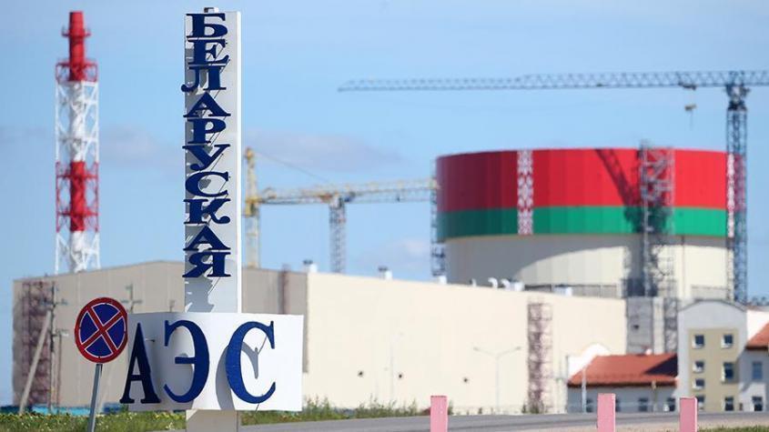 Белорусской АЭС выдано разрешение на пуск реакторной установки энергоблока № 1