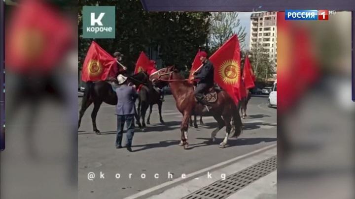 Киргизия: президент призывает к переговорам, пять