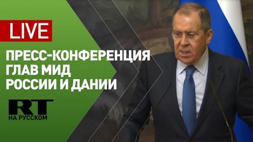 «ЕС действует без суда и следствия»: Лавров об обвинениях против России по ситуации с Навальным